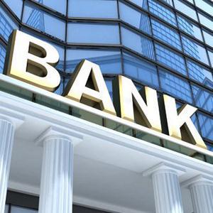 Банки Лесозаводска