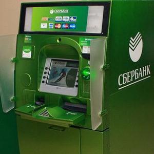 Банкоматы Лесозаводска