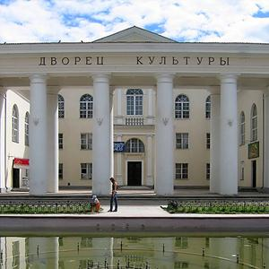 Дворцы и дома культуры Лесозаводска