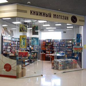 Книжные магазины Лесозаводска