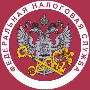 Налоговые инспекции, службы Лесозаводска