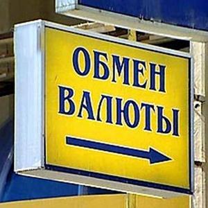 Обмен валют Лесозаводска
