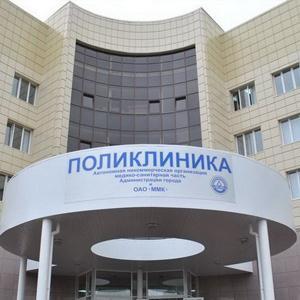 Поликлиники Лесозаводска