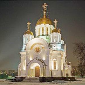 Религиозные учреждения Лесозаводска