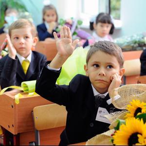 Школы Лесозаводска
