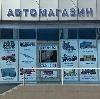 Автомагазины в Лесозаводске