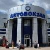 Автовокзалы в Лесозаводске