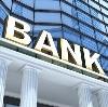 Банки в Лесозаводске