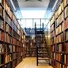 Библиотеки в Лесозаводске