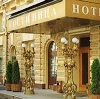 Гостиницы в Лесозаводске