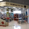 Книжные магазины в Лесозаводске