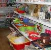 Магазины хозтоваров в Лесозаводске