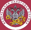 Налоговые инспекции, службы в Лесозаводске