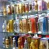 Парфюмерные магазины в Лесозаводске