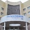 Поликлиники в Лесозаводске