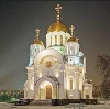 Религиозные учреждения в Лесозаводске